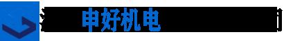 海南乐虎体育机电设备有限公司【官网】